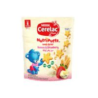Nestle Cerelac Nutripuffs Original Bag with Strawberry and Banana